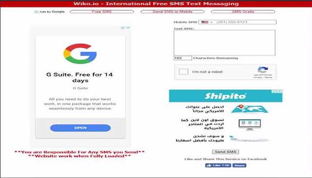 موقع لإرسال الرسائل SMS من الحاسوب 1