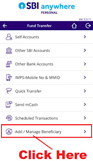 how to add intra bank beneficiary account in sbi anywhere