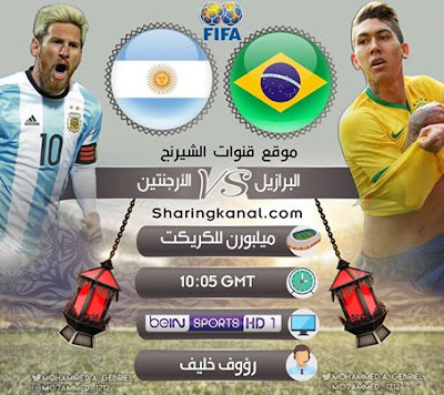 Brazil x Argentina