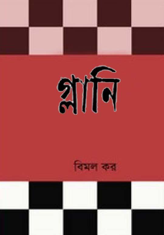 kikira samagra pdf free download