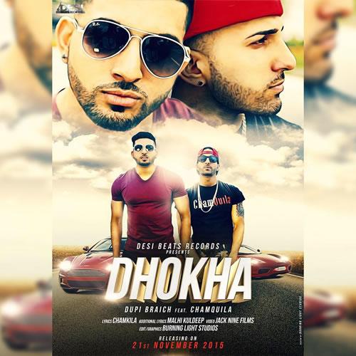 Dhokha - Dupi Braich