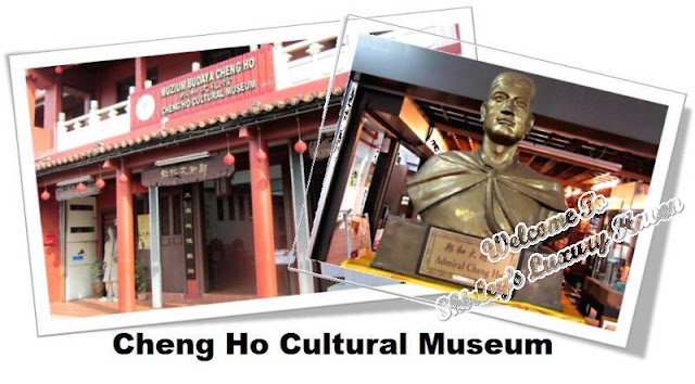 cheng ho cultural museum blogger review