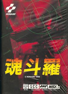 Carátula del cartucho para MSX2 de Contra