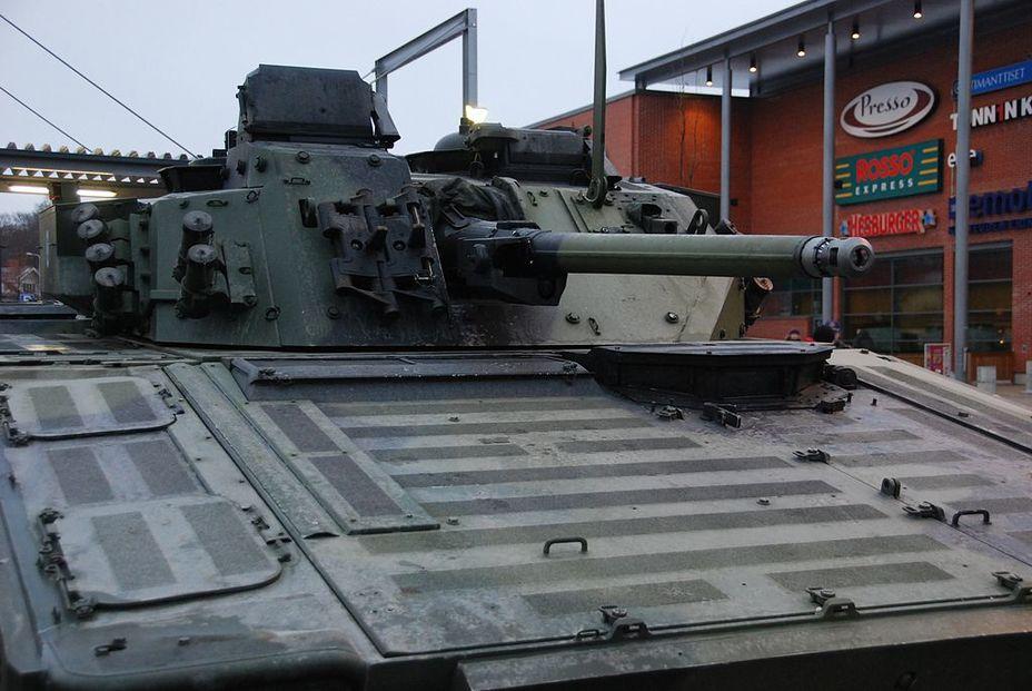 Башта БМП CV9030 з 30-мм гарматою Мk 44 Бушмастер