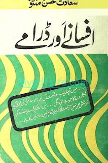 afsane-aur-drame By saadat-hasan-manto