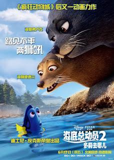 Film Finding Nemo 2 (2016) Full Movie