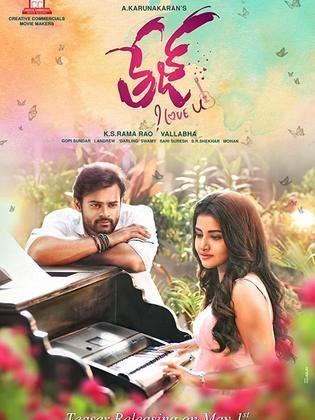 Tej I Love U (2018) Dual Audio Hindi 450MB HDRip 480p x264