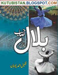 Bilal Sahib by Shakeel Ahmed Chohan