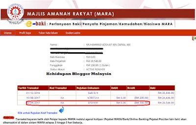 ra Bayar Pinjaman MARA Online (Bank Islam IB)