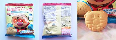 Fujiya Anpanman Biscuits