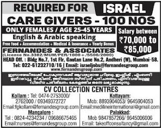 Care givers required for Israel