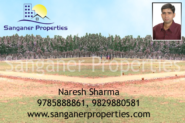Commercial Land  in Muhana Mandi Road near Sanganer
