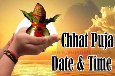 2019  Date, Surya Shashti Date & Time