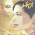 Free Download Urdu Book Mujrim X2 by Zaheer Ahmed
