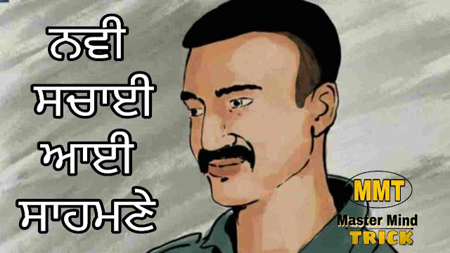 wing commander abhinandan,abhinandan,abhinandan pilot,commander abhinandan,abhinandan video,indian air force,abhinandan family