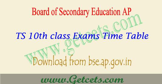 Ap Exam Calendar 2022.Ap Ssc Time Table 2022 Pdf Bseap 10th Class Exam Dates