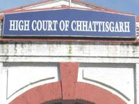 Chhattisgarh High Court Admit Card