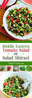 Middle Eastern Tomato Salad or Salad Shirazi  found on KalynsKitchen.com