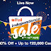 Paytm Mall offers up to 80% off and Rs.20,000 cashback  to celebrate Independence Day