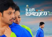 B. Tech Babulu 2017 Telugu Movie Watch Online