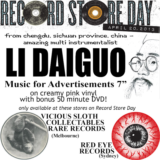 li daiguo elegy for strangers at inglewood park