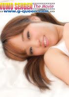 G-Queen 545 秋山 しおり Shiori Akiyama