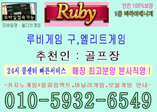 RUBYGAME000.jpg