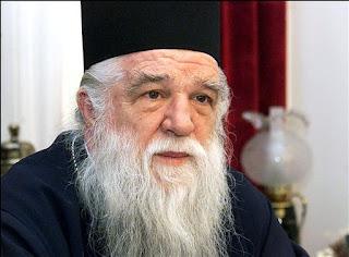 Καλαβρύτων: ''Δεν επιθυμώ να συμπράξω στην προδοσία της Ορθοδοξίας''