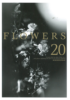 FLOWERS 20th ANNIVERSARY SPECIAL BOOK zip online dl and discussion