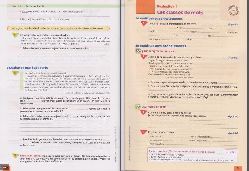 كتاب تعلم قواعد اللغة الفرنسية يبدأ معك من الصفر حتى الاتقان حتى تتأسس بالتمارين فقط La grammaire par les exercices
