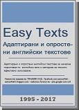 Easy Texts