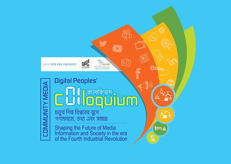 Community Media: Digital Peoples' Colloquium Shaping the Future of Media, Information and Entertainment inside the Era of Fourth Industrial Revolution