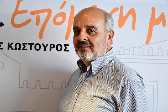 Δημήτρης Κατασίλας: Θέλω να συμβάλω με όλες μου τις δυνάμεις για την ΕΠΟΜΕΝΗ ΜΕΡΑ στον τόπο μου