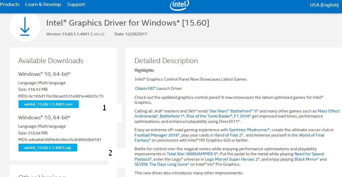 تحميل تعريف كارت الشاشة انتل Intel Graphics Driver
