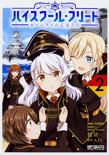 Spinoff Manga High School Fleet: Maidens of Loreley Tamat!!!