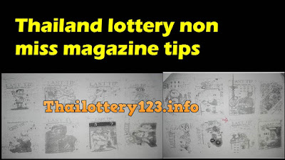 Thailand lottery non miss magazine tips