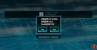 Download Key Root Master apk v1.3.6 aplikasi Untuk meRoot Segala Jenis HP Android