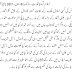 PPP Is against Islamic Millitry Alliance