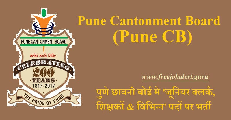 Pune Cantonment Board, Pune CB, Cantonment Board, Cantonment Board Recruitment, Maharashtra, Junior Clerk, Teacher, 10th, Latest Jobs, pune cb logo
