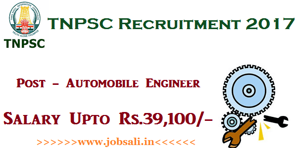 TNPSC Recruitment 2017, Govt Jobs in Tamilnadu, TN Govt jobs