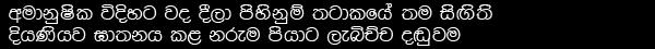 http://www.lankagossip.info/2016/09/blog-post_22.html