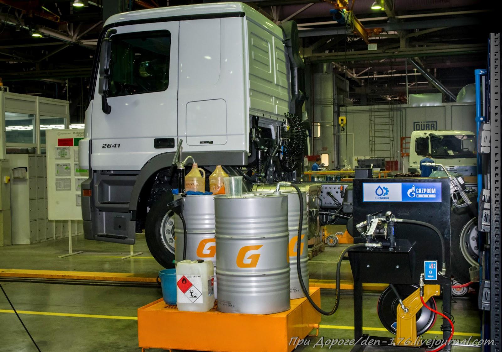 How to make MBTV 37 Mercedes Benz trucks in Naberezhnye Chelny