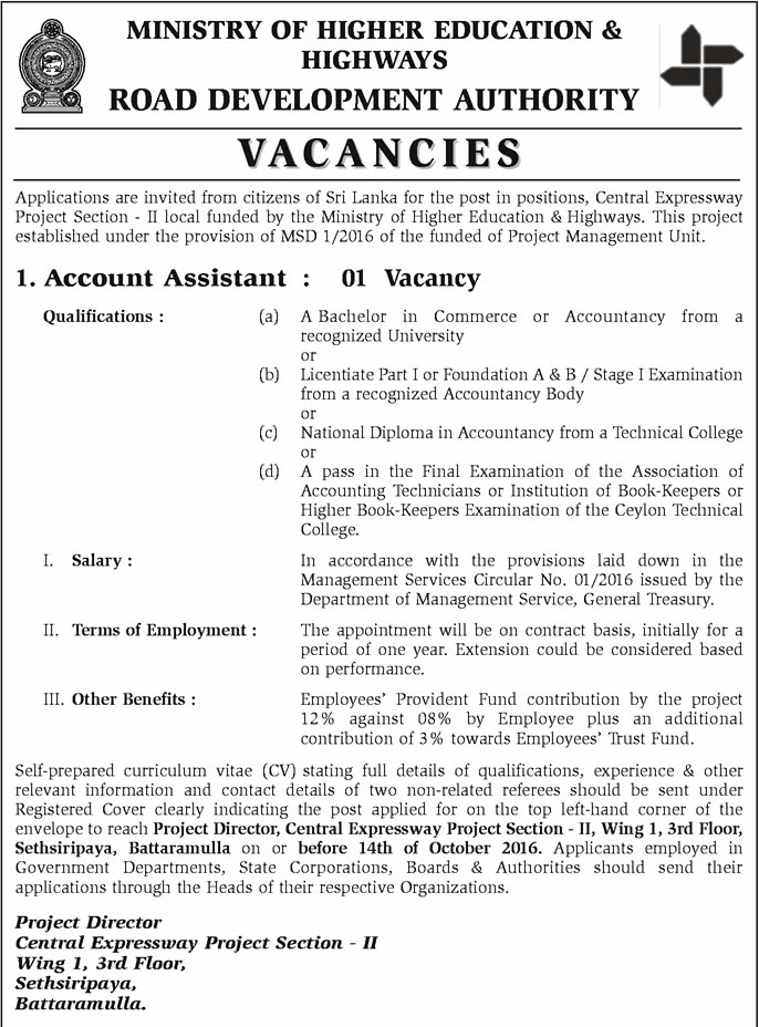 Vacancies at Minister of Higher Education & Highways