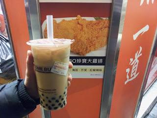臺灣文化在香港: 珍珠奶茶