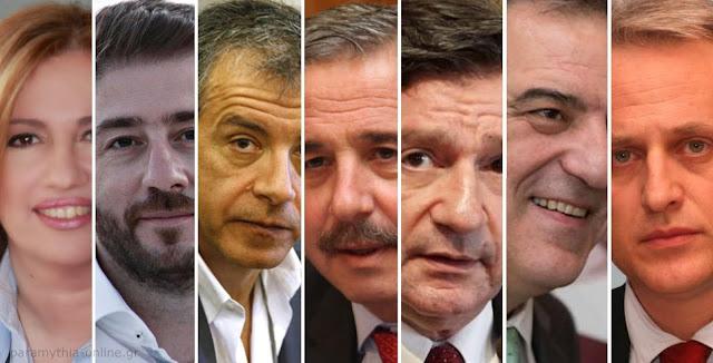 Αναλυτικά τα αποτελέσματα της Κεντροαριστεράς στη Θεσπρωτία