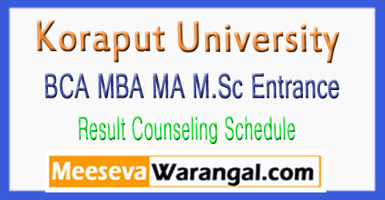 Koraput University BCA MBA MA M.Sc Entrance Result 2018