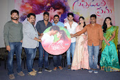 Guppedantha Prema Audio Launch Photos-thumbnail-11