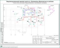 Проект одноэтажного жилого дома в пригороде г. Иваново - д. Беляницы Ивановского района. Схемы систем вентиляции, кондиционирования, теплоснабжения колорифера