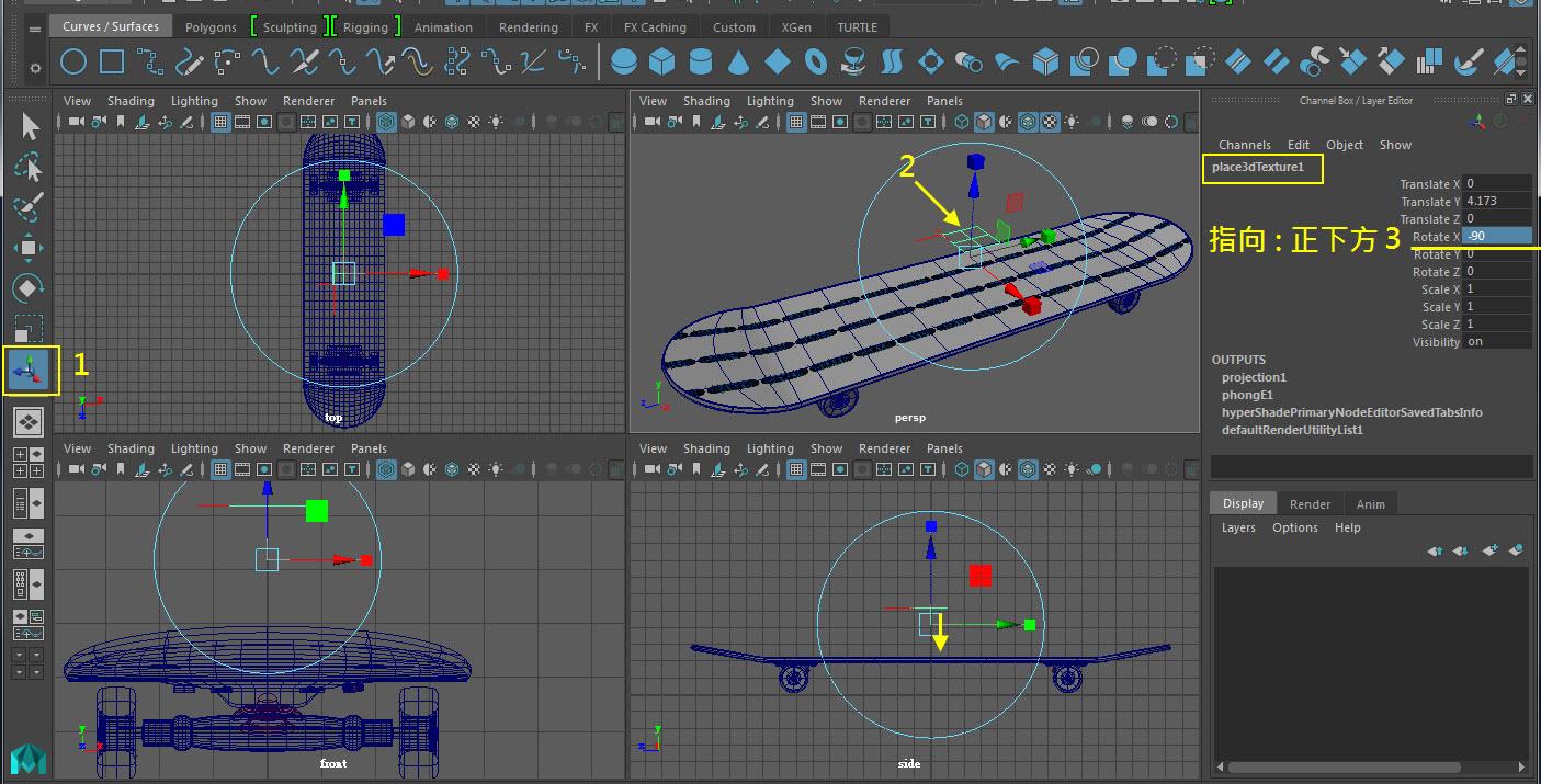 skateboard mapping 12