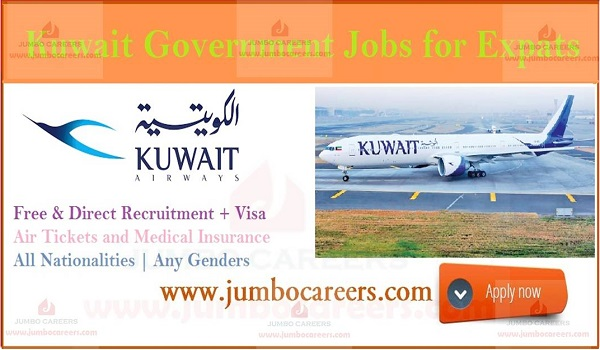 Airport jobs in Kuwait international, jobs in Kuwait Airport,
